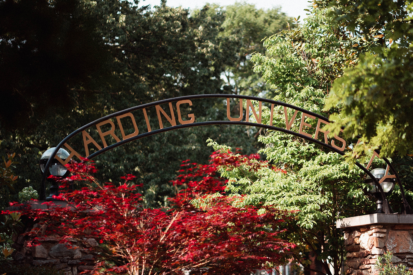 This is a photo of the Harding University arch.